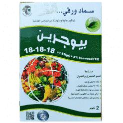 سماد ورقي منشط للنمو الخضري